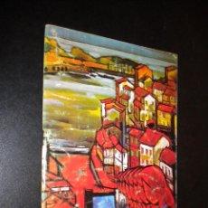 Catálogos publicitarios: CUDILLERO / FIESTAS DE SAN PEDRO, SAN PABLO Y SAN PABLIN / 1975 / LA AMURAVELA. Lote 56566675