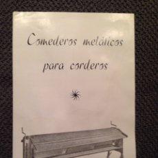 Catálogos publicitarios: FOLLETO PUBLICITARIO. Lote 56576902