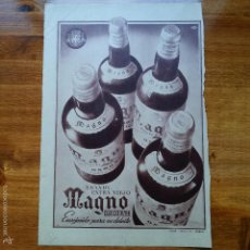 Catálogos publicitarios: RECORTE ANTIGUO PUBLICIDAD, AÑOS 50. BRANDY EXTRA VIEJO MAGNO, OSBORNE. Lote 57305307