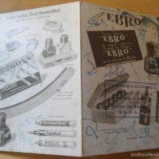 Catálogos publicitarios: ANTIGUA PUBLICIDAD TINTA EBRO - CON CALENDARIO ESCOLAR EN LA TRASERA - AÑOS 50 - MINERVA EXTREMEÑA. Lote 58078570