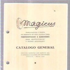 Catálogos publicitarios: CATÁLOGO DE ARTÍCULOS DE MAGIA,ORIGINAL,AÑOS CINCUENTA,MUY BONITO,PRESTIDIGITACIÓN. Lote 58161551