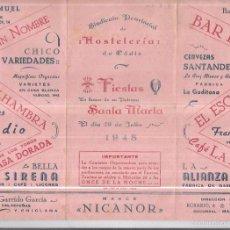 Catálogos publicitarios: CADIZ. 1948. TRIPTICO PUBLICITARIO. BAR BRIN. HOTEL FRANCIA-PARIS. CAFE LA PERLA. LA BELLA SIRENA.. Lote 58172061