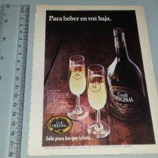 Catálogos publicitários: ANTIGUA HOJA PUBLICITARIA PUBLICIDAD DE JEREZ CROFT AÑOS 60 / 70. Lote 58211055