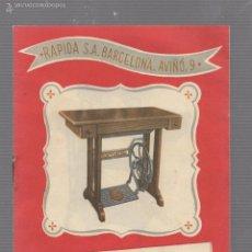 Catálogos publicitarios: CATALOGO PUBLICITARIO. MAQUINAS DE COSER. WERTHEM. RAPIDA S.A. BARCELONA. A COLOR. Lote 58603942