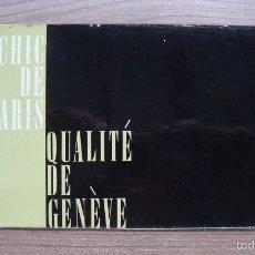 Catálogos publicitarios: ANTIGUO FOLLETO CATALOGO RELOJ, RELOJES GENEVE. Lote 105727674