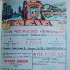 Catálogos publicitarios: LÁMINA COLECCIÓN PUBLICIDAD PROVINCIA DE ÁLAVA LAJO HERMANOS-BERMEANA-AREITIO-PELEGRÍN-AMEZAGA 1955. Lote 61768944