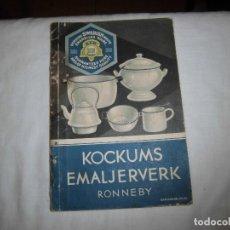 Catálogos publicitarios: ANTIGUO CATALOGO PUBLICITARIO KOCKUMS EMALJERVERK RONNEBY SWEDEN. PRODUCTOS ESMALTADOS. Lote 64503099