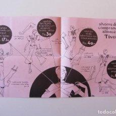 Catálogos publicitarios: PUBLICIDAD ALMACENES TÍVOLI. CASPE 17, BARCELONA. 1933/36. Lote 68177561
