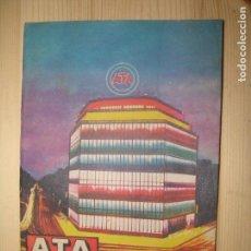 Catálogos publicitarios: CATALOGO ATA SUPERMERCADO DEL MUEBLE METALICO SEPULVEDA VILLAROEL AÑO 50 O 60. Lote 68237209