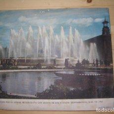 Catálogos publicitarios: BARCELONA CON MOTIVO DE LOS II JUEGOS MEDITERRANEOS AÑO 1955 VER FOTOS ADICIONALES. Lote 68244837