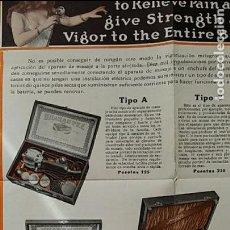 Catálogos publicitarios: CATALOGO DESPLEGABLE NEW LIFE VIBRATOR. GUARANTED. APARATOS MASAJE ESTIMULADOR DE ORGANOS Y SANGRE. Lote 68975493