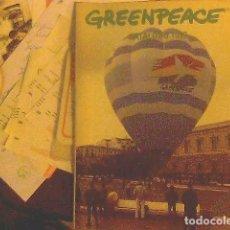 Catálogos publicitarios: CATÁLOGO GREENPEACE 1990. Lote 69017813