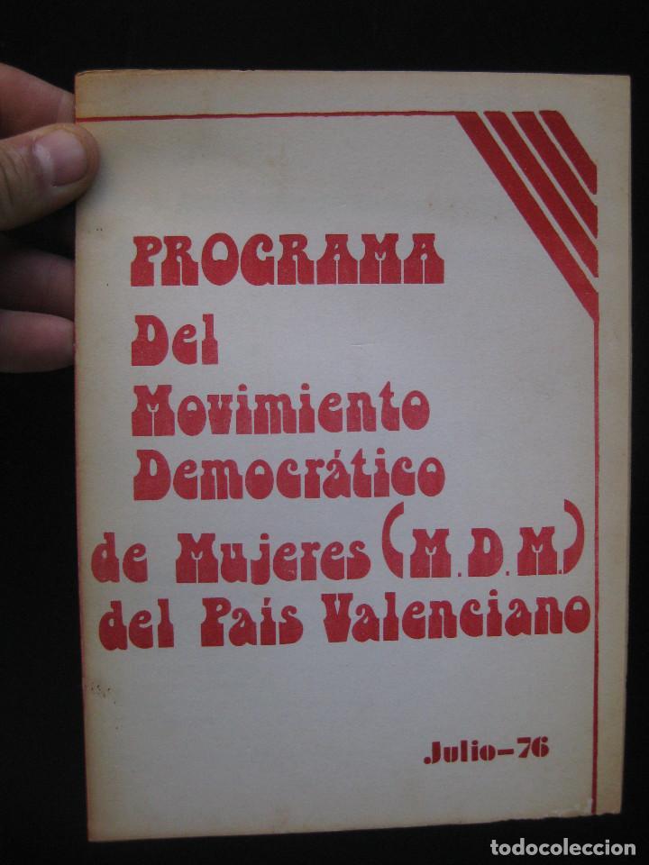 INEDITO! PROGRAMA DEL MOVIMIENTO DEMOCRATICO DE MUJERES DEL PAIS VALENCIANO FEMINISMO 1976 JULIO (Coleccionismo - Catálogos Publicitarios)