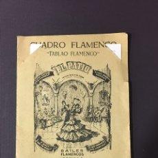 Catálogos publicitarios: TABLAO FLAMENCO -AÑO 1969. Lote 73045431