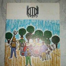 Catálogos publicitarios: FOLLETO UNIÓN NACIONAL DE COOPERATIVAS DEL CAMPO. Lote 74183291