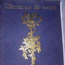 Catálogos publicitarios: CATALOGO DE BRONCES DE ESTILO. SANTIAGO BOLIBAR. BARCELONA. 49 LAMINAS. Lote 74838287