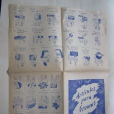 Catálogos publicitarios: CATALOGO DESPLEGABLE DE ARTÍCULOS PARA BROMAS EL ARCA DE NOÉ FINALES AÑOS 40 O PRINCIPIO DE LOS 50. Lote 75810799