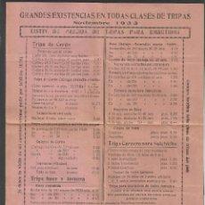 Catálogos publicitarios: TRIPAS PARA EMBUTIDOS - ARTURO GRUNWALD - BARCELONA - HOJA. Lote 76562819