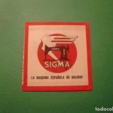 Catálogos publicitarios: SIGMA LA MAQUINA ESPAÑOLA DE CALIDAD - ELGOIBAR. Lote 78319369