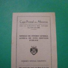 Catálogos publicitarios: CAJA POSTAL DE AHORROS NOTICIAS DE INTERES GENERAL. Lote 78447753