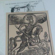 Catálogos publicitarios: CARTEL, EXPOSICIO ICONOGRAFICA SOBRE EL TEMA DE SANT JORDI CAIXA D´ESTALVIS DE SABADELL ABRIL 1971. Lote 80917240