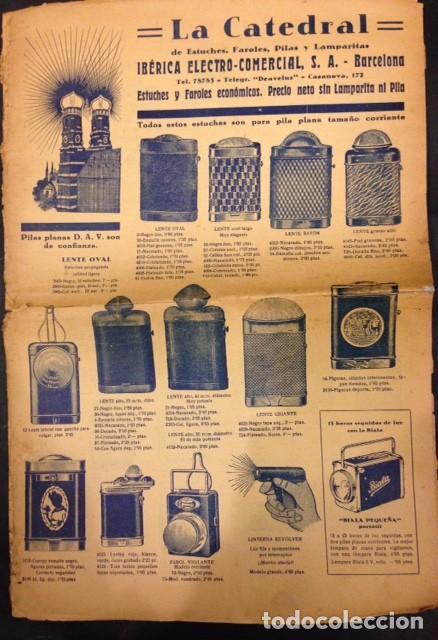 LA CATEDRAL. IBERICA ELECTRO-COMERCIAL S.A. BARCELONA (Coleccionismo - Catálogos Publicitarios)