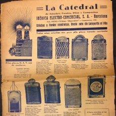 Catálogos publicitarios: LA CATEDRAL. IBERICA ELECTRO-COMERCIAL S.A. BARCELONA. Lote 81011752