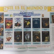 Catálogos publicitarios: FOLLETO / CATÁLOGO ADVANCED DUNGEONS AND & DRAGONS 1993. JUEGO DE ROL . Lote 81703776
