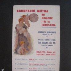 Catálogos publicitarios: AGRUPACIO MUTUA DEL COMERÇ I DE LA INDUSTRIA- CATALOGO TRIPTICO PUBLICITARIO -VER FOTOS (V-10.635). Lote 83936240
