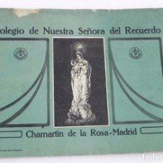 Catálogos publicitarios: ABTUGUO ALBUM CATALOGO DEL COLETGIO DE NUESTRA SEÑORA DEL RECUERDO, CHAMARTIN DE LA ROSA (MADRID) ED. Lote 84683188