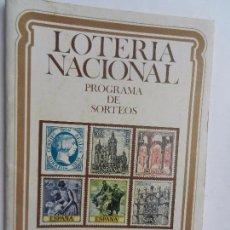 Catálogos publicitarios: CATALOGO DE LOTERIA NACIONAL PROGRAMA DE SORTEOS. JULIO AGOSTO Y SEPTIEMBRE DEL AÑO 1975.. Lote 88365368