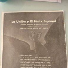 Catálogos publicitarios: LA UNIÓN Y EL FÉNIX ESPAÑOL 25 X 34 CM. ORIGINAL, AÑOS 30. Lote 91621180