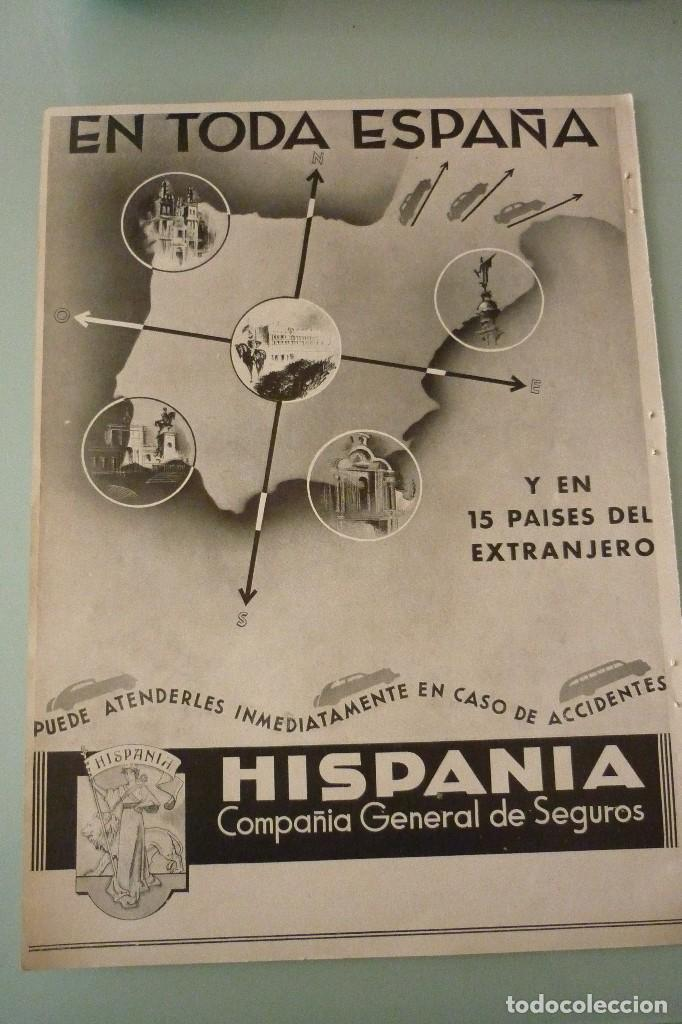 HISPANIA COMPAÑIA GENERAL DE SEGUROS 25 X 34 CM. ORIGINAL, PROCEDENTE REVISTA FORD FEBRERO 1936 (Coleccionismo - Catálogos Publicitarios)