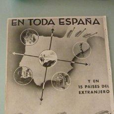 Catálogos publicitarios: HISPANIA COMPAÑIA GENERAL DE SEGUROS 25 X 34 CM. ORIGINAL, PROCEDENTE REVISTA FORD FEBRERO 1936. Lote 91621455