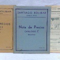 Catálogos publicitarios: CUADERNOS NOTA DE PRECIOS DEL CATALOGO C. SANTIAGO BOLIBAR, HERRAJES, AÑOS 1929 Y 1934. Lote 94393874