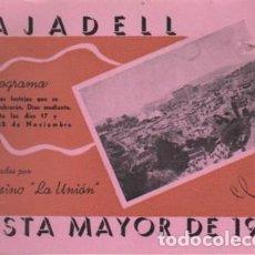 Catálogos publicitarios: CALATALO PROGRAMA FIESTA MAYOR DE RAJADELL 1947 - BAGES 17I 18 DE NOVIEMBRE. Lote 95834407