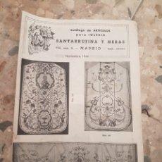 Catálogos publicitarios: CATÁLOGO ARTÍCULOS IGLESIA 1946. Lote 96027304