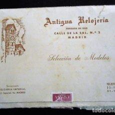 Catálogos publicitarios: ANTIGUA RELOJERIA MADRID. CARPETILLA SELECCION DE MODELOS. MUESTRARIO. AÑOS 50. Lote 97724775