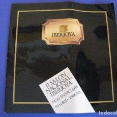 Catálogos publicitarios: CATALOGO FOLLETO DE IBERJOYA. II SALON NACIONAL MADRID ENERO 1983.. Lote 98695615