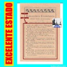 Catálogos publicitarios: EDITORIAL PROMETEO - VALENCIA - HOJA PUBLICITARIA DE LA BIBLIOTECA ECONÓMICA - CIRCA 1909 - RARÍSIMA. Lote 99073683