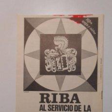 Catálogos publicitarios - HOJA PUBLICITARIA RIBA AL SERVICIO DE LA SASTRERIA. ESCUELA TECNICA SUPERIOR SASTRERIA. TDKP2 - 101926971