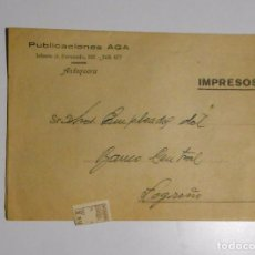 Catálogos publicitarios: CATALOGO DE PRECIOS PUBLICACIONES AGA. INFANTE D. FERNANDO. ANTEQUERA MALAGA. 1953. TDKP2. Lote 101979815
