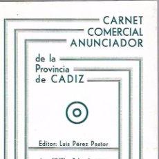 Catálogos publicitarios: EL PUERTO DE SANTA MARÍA. CARNET COMERCIAL ANUNCIADOR DE LA PROVINCIA DE CÁDIZ. AÑO 1934. VER. Lote 104867227