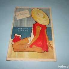 Catálogos publicitarios: ANTIGUO CATÁLOGO PRIMAVERA VERANO DE GALERIA PRECIADOS DEL AÑO 1952. Lote 107944159