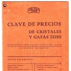 Catálogos publicitarios: CATALOGO CLAVE DE PRECIOS CRISTALES CARL ZEISS JENA 1931 LENTES ÓPTICA OPTOMETRIA OFTALMOLOGÍA. Lote 108617267