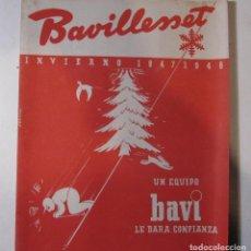 Catálogos publicitarios: CATÁLOGO BALLISSET 1947-1948 EQUIPOS DE ESQUÍ. Lote 110364511