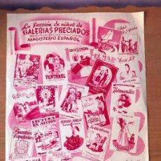 Catálogos publicitarios: HOJA CATALOGO PUBLICIDAD DE GALERIAS PRECIADOS LIBROS INFANTILES -. Lote 110569439