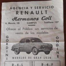 Catálogos publicitarios: PEQUEÑO FOLLETO RENAULT GORDINI ONDINE. AÑOS 60-70. Lote 110706851