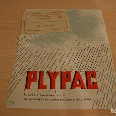Catálogos publicitarios: ENRIQUE MIRET ESPOY, S. A. TARIFA DE PRECIOS TOLDOS Y LÁMINAS AÑO 1965 PLIPAC. Lote 110824691