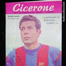 Catálogos publicitarios: F1 CICERONE AÑO 1969 GUIA DE ESPECTACULOS,VIAJES Y COMPRAS. Lote 111174247